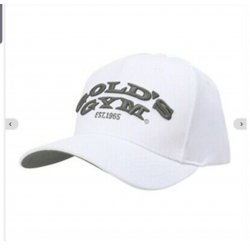 Golds Gym Curved Cap - white